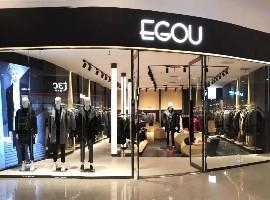 EGOU非比寻常 引领男装时尚