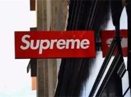 Supreme:我们中国的商标有戏
