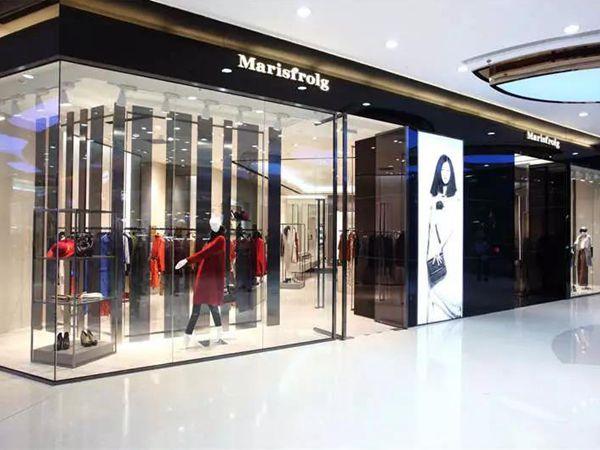 玛丝菲尔女装形象店品牌旗舰店店面