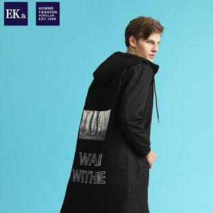 EKJK衣客集客男裝 專注于提供優質時尚快消產品!