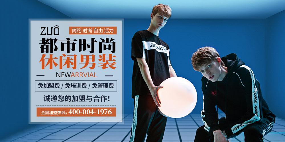 上海红兆服饰有限公司