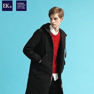 EKJK設計師平價快時尚男裝招商