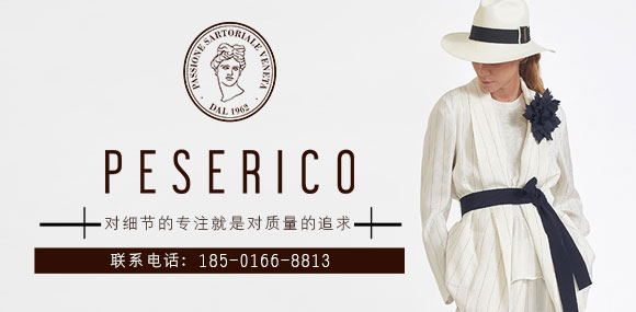 Peserico蓓賽麗珂 對細節的專注就是對質量的追求