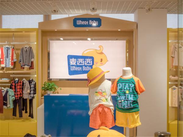 麦西西婴童专卖店品牌旗舰店店面