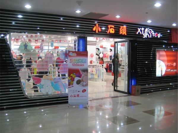 小石头童装店品牌旗舰店店面