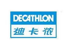 迪卡侬DECATHLON