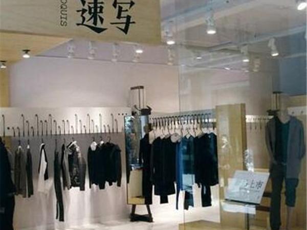 速写男装店铺图品牌旗舰店店面