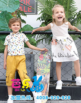 品牌童装开店就选芭乐兔,专卖店遍布全国!