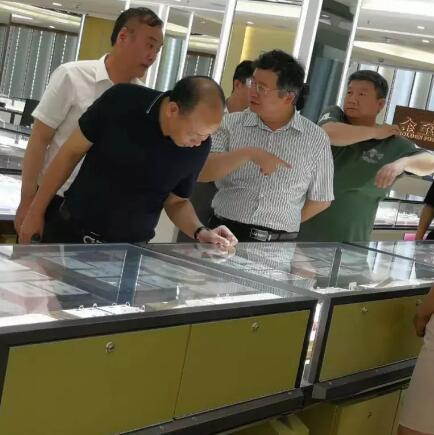 《中国黄金报》社长陶明浩一行莅临金至福考察指导