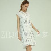 什么款式的连衣裙穿起来即舒适又好看?我推荐子容女装连衣裙!
