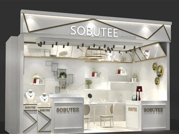 SOBUTEE店铺展示品牌旗舰店店面