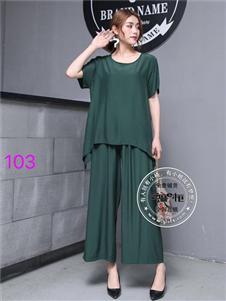 芝麻e柜女装夏款绿色连衣裙