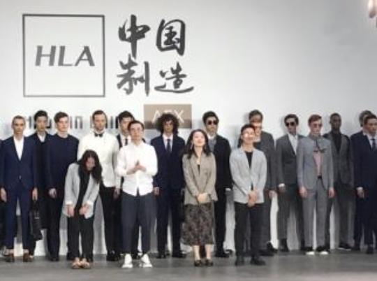 海瀾之家等中國品牌和設計師亮相倫敦男裝周