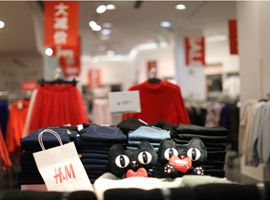 H&M高端品牌&Other Stories将于秋季在天猫开店