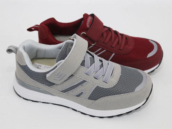 健步鞋加工廠-臨沂市品牌好的健步鞋批發