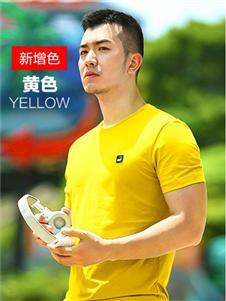 墨立方男装黄色T恤