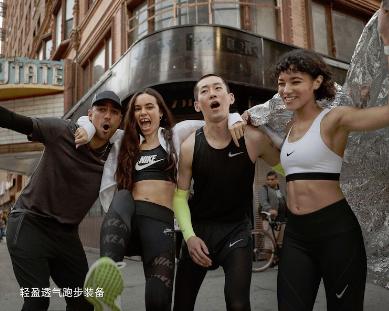 人事动向丨CK 女 CEO上任;Nike 任命首位数字信息官