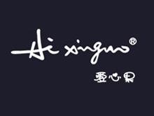 广州港成服饰有限公司