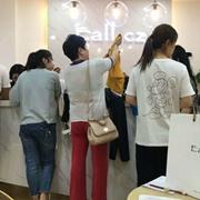 Eall.cz意澳山东莱阳店铺开业捷报连连!
