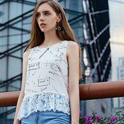 挑件神仙连衣裙 伊顿贸易37度生活美学为您带来甜心夏日