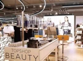 洗牌模式持续 快时尚行业两极分化