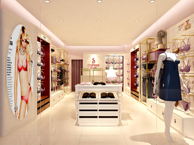 2019我想做个品牌内衣店,欧诗雨专注中国好内衣加盟事业
