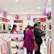 欧诗雨内衣以品质、健康、时尚而著称倍受消费者喜爱!