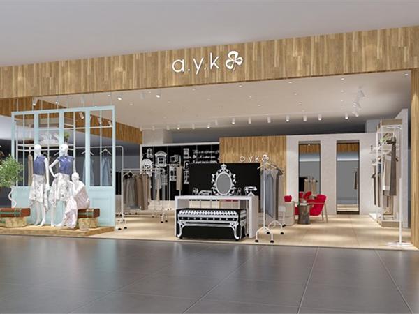 a.y.k女装专卖店品牌旗舰店店面
