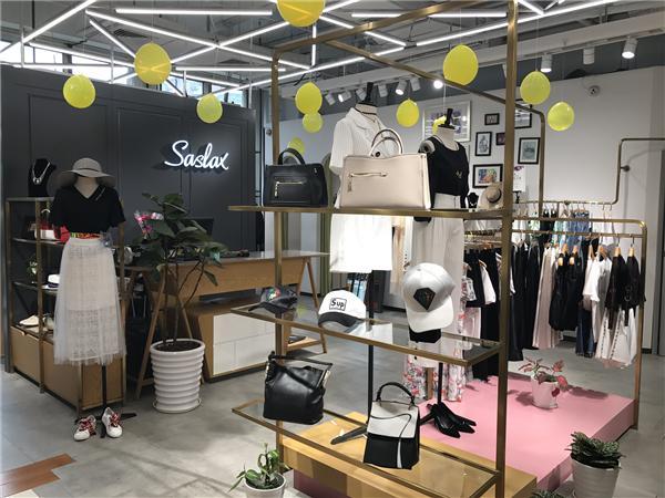 Saslax莎斯莱思女装品牌实体店铺