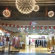 金蝶茜妮女装品牌开业不断 深受市场的欢迎