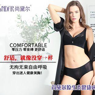 夏季舒适的内衣怎么选  尚黛尔原生态内衣推荐