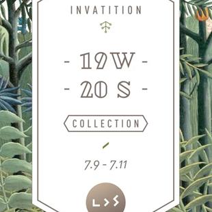 盧梭的花園 | LIDISHA 2020春系列發布會邀請函