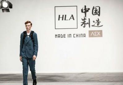 争夺国际话语权 海澜之家在伦敦时装周开启西服秀