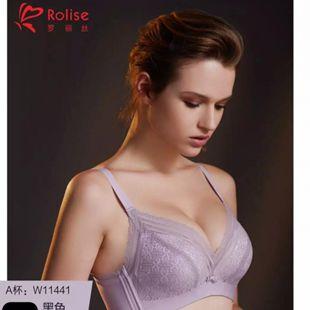 罗丽丝内衣新品  更轻更柔、零触感