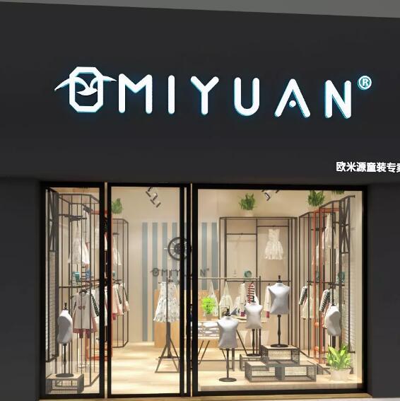 欧米源东莞东城世博广场专卖店盛大开业