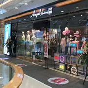 好品牌實力說話 天使韓城女裝六月新店開不停