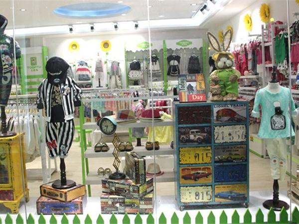 土巴兔店铺展示