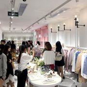 伊顿贸易广州有限公司37度网易购彩时时彩投注实体店怎样加盟?