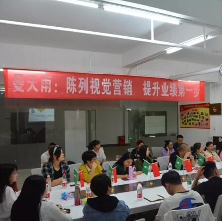 陈列培训助力曼天雨店铺提升品牌形象和业绩