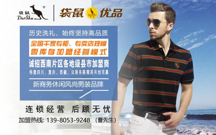 上海富典服饰有限公司