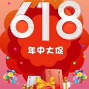 天使韩城会员福利 赠送49元无门槛购物券 | 6.18年中大促、即将来袭