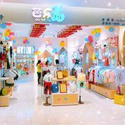 深圳芭乐兔童装正规大品牌  货真价实经得起市场检验