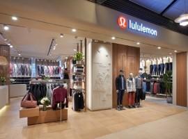 Lululemon一季度增长16% 上调全年盈利展望