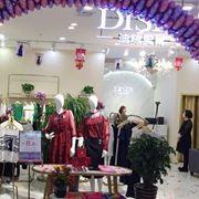 DISIR迪丝爱尔优雅知性女装新店开业 时尚启幕
