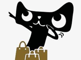 天猫618新品销售量增长 90后买新品最多
