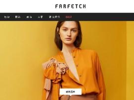 奢侈品电商平台Farfetch入驻京东开设旗舰店