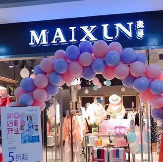 新店速递| 麦寻5月138家新店隆重开业!