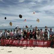 珍妮芬公司优秀加盟商(优秀员工)新加坡旅游!