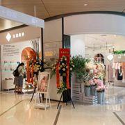 伊顿贸易广州有限公司旗下的37度美学生活馆品牌加盟怎么做呢?