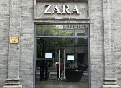 数字化成效显著 Zara母公司一季度业绩回暖